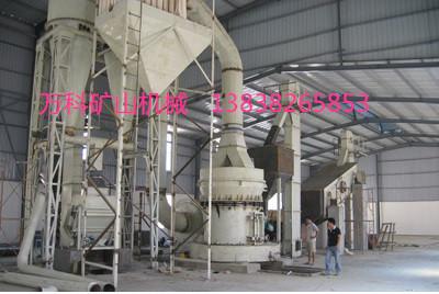 6R雷蒙磨粉机